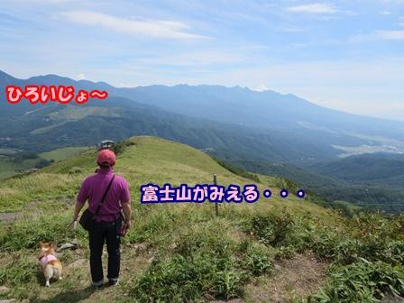 0921車山12