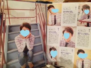 鍵部屋雑誌 3