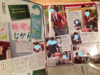 鍵部屋雑誌 4
