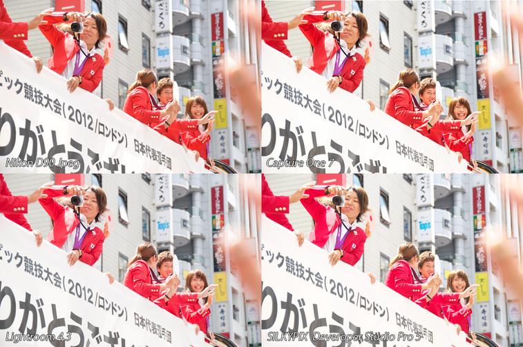 Dsc_0123_hikaku