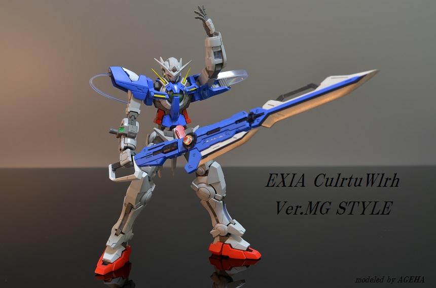 EXIA CW