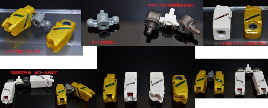 DSC_0015 (3)_edited-1 - コピー