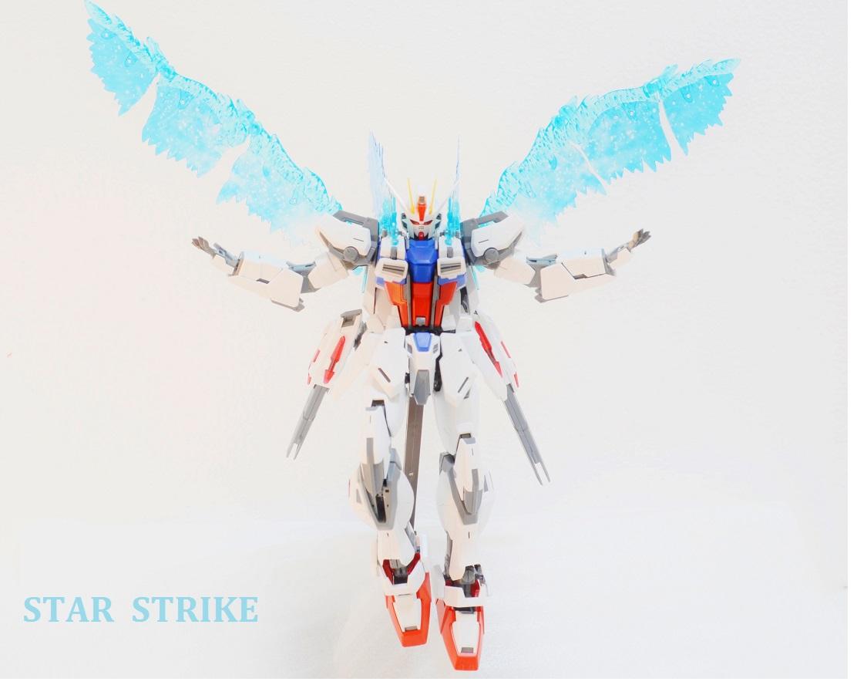 S/STRIKE