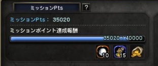 35000pt.png