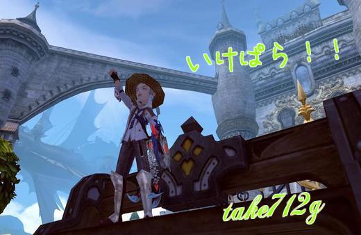 take712g.jpg
