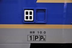EF510_Hokutosei_157