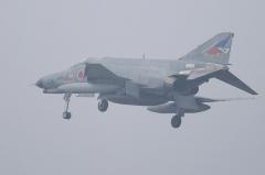 Hyakuri AB_F-4EJ_250