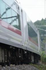 Series E657_119