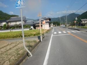 向かい風~1