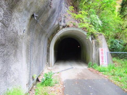 H26.大塚山(1)-10