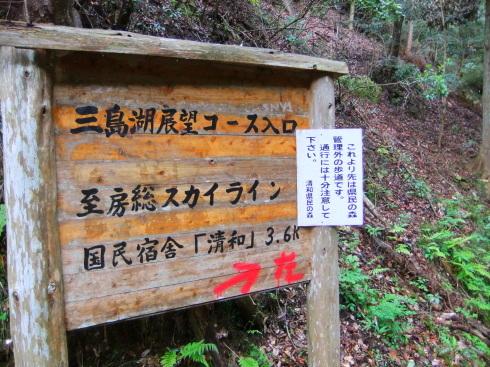 H26.大塚山(1)-16