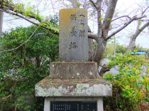 H26.大塚山(4)-39