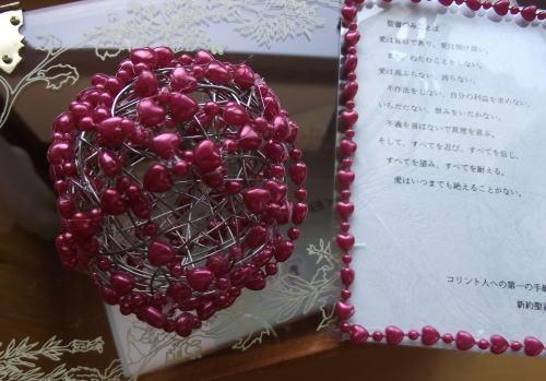 ハンドメイドのカードと愛の形ハートボール