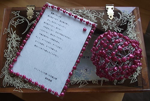 ハンドメイドのカードと愛の形ハートボール②