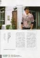月刊復興人8月号VOLUME33056