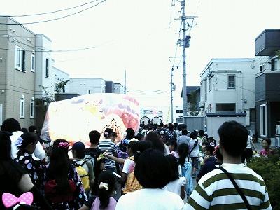 浜田小学校2
