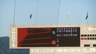広島市民球場140909-5-2
