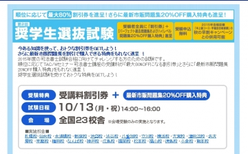 shougakusei2.jpg