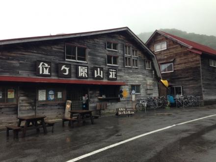 20140812~13norikura (3)