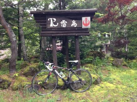 20140812~13norikura (4)