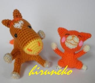 orange 005