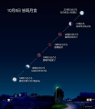 luna roja140908b.jpg