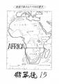 africa0201coverh4a.jpg