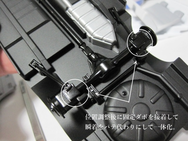 アオシマ 430 スタンダード シャーシ
