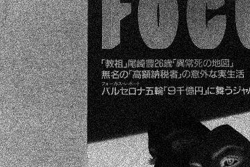 001uraroji_201409131152135c1.jpg