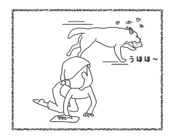 羊の国のラブラドール絵日記シニア!!「妖怪・ぞうきん王子」4