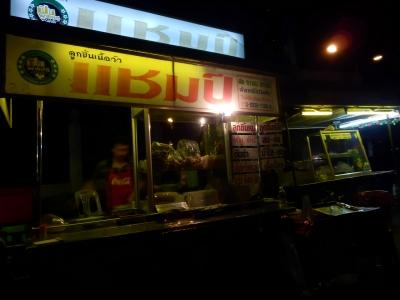 タイ・ロッブリーでの食事7