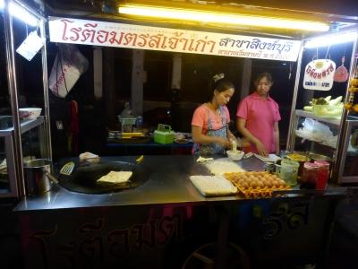 タイ・ロッブリーでの食事11