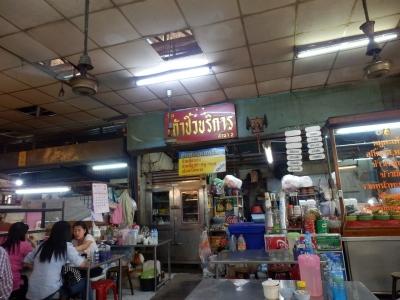 タイ・アユタヤでの食事5