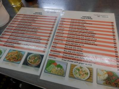 タイ・アユタヤでの食事6