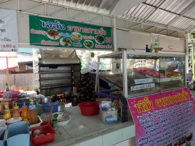 タイ・アユタヤでの食事20