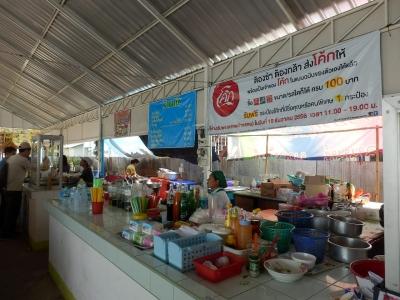 タイ・アユタヤでの食事21