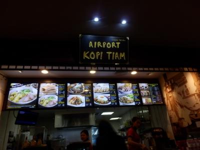 バンコク:空港周辺での食事12