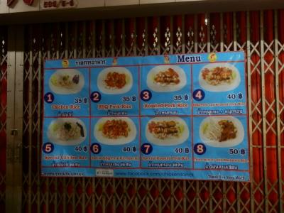 タイ・チェンライでの食事1