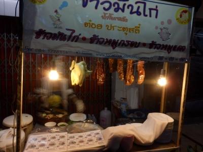 タイ・チェンライでの食事2
