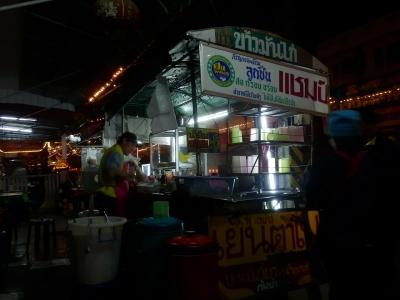 タイ・チェンライでの食事9