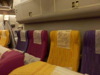 タイ航空「チェンライ→バンコク」5