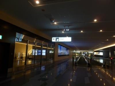 羽田空港国際線ターミナル「SKY LOUNGE ANNEX」3