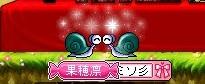 2014y02m27d_011753409.jpg