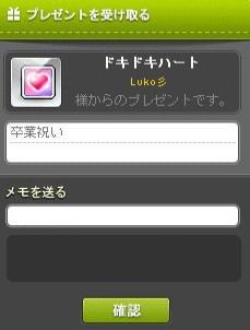 2014y03m18d_092832248.jpg