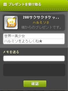 2014y03m18d_092842698.jpg
