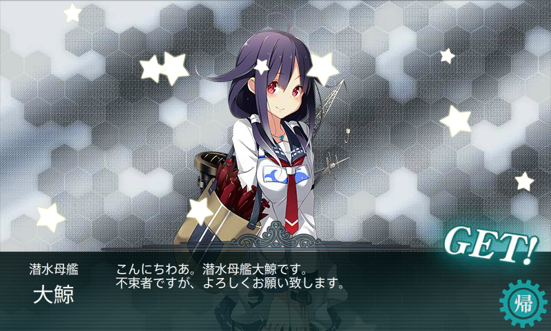 KanColle-140614-15410976.png
