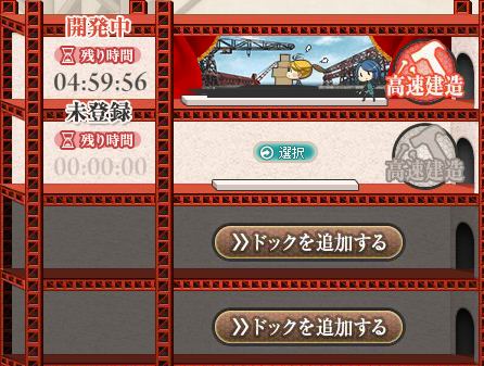 KanColle-140704-18540322.png