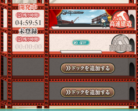 KanColle-140704-18555142.png