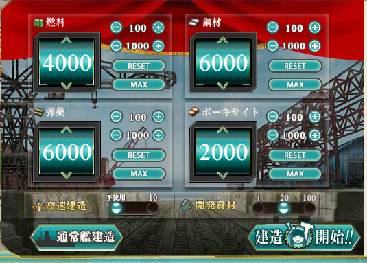 KanColle-140704-18563291.png