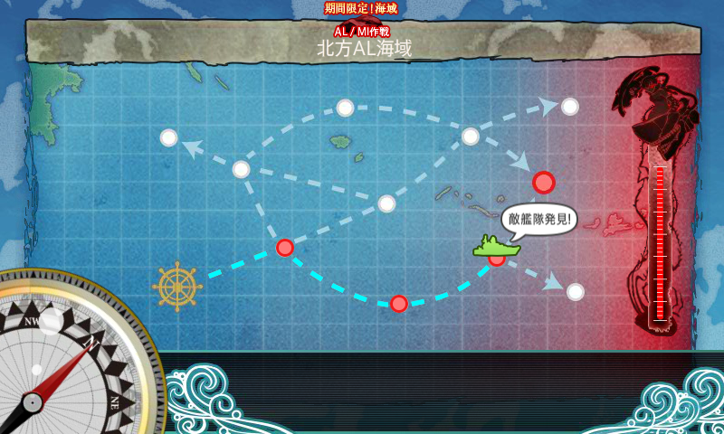 KanColle-140809-17325071.png